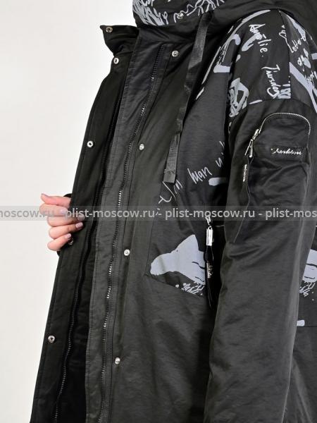 Куртка 2001