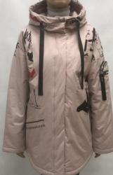 Куртка Ana Vista А-2001