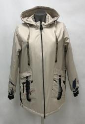 Куртка Ana Vista А-2002