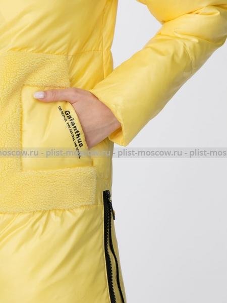 2191 желтый