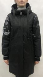 Куртка Ana Vista А-2005