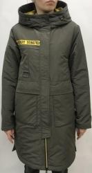 Куртка Ana Vista А-2007