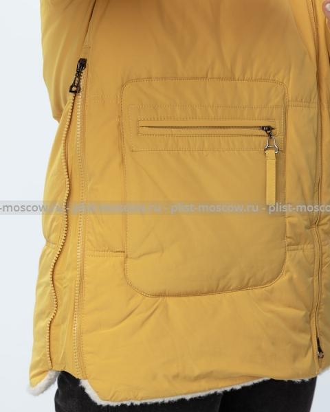 PB2125 Желтый