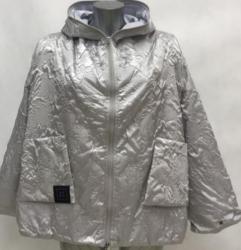 Куртка женская rufuete Т-20002