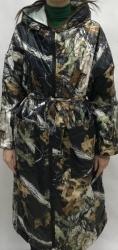 Пальто женское rufuete Т-20005