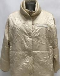 Куртка женская rufuete Т-20007-1
