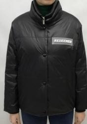 Куртка женская rufuete Т-20007