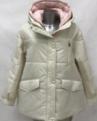 Куртка женская rufuete Т-20109