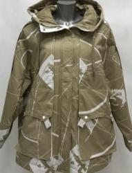 Куртка женская rufuete Т-20112