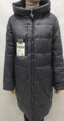 Пальто женское rufuete Т-7726