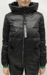Куртка женская rufuete Т-7831